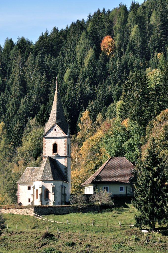 Pfarrkirche Sankt Ulrich und Pfarrhof, Ost-Ansicht - Johannserberg, Kärnten (9371-KTN)